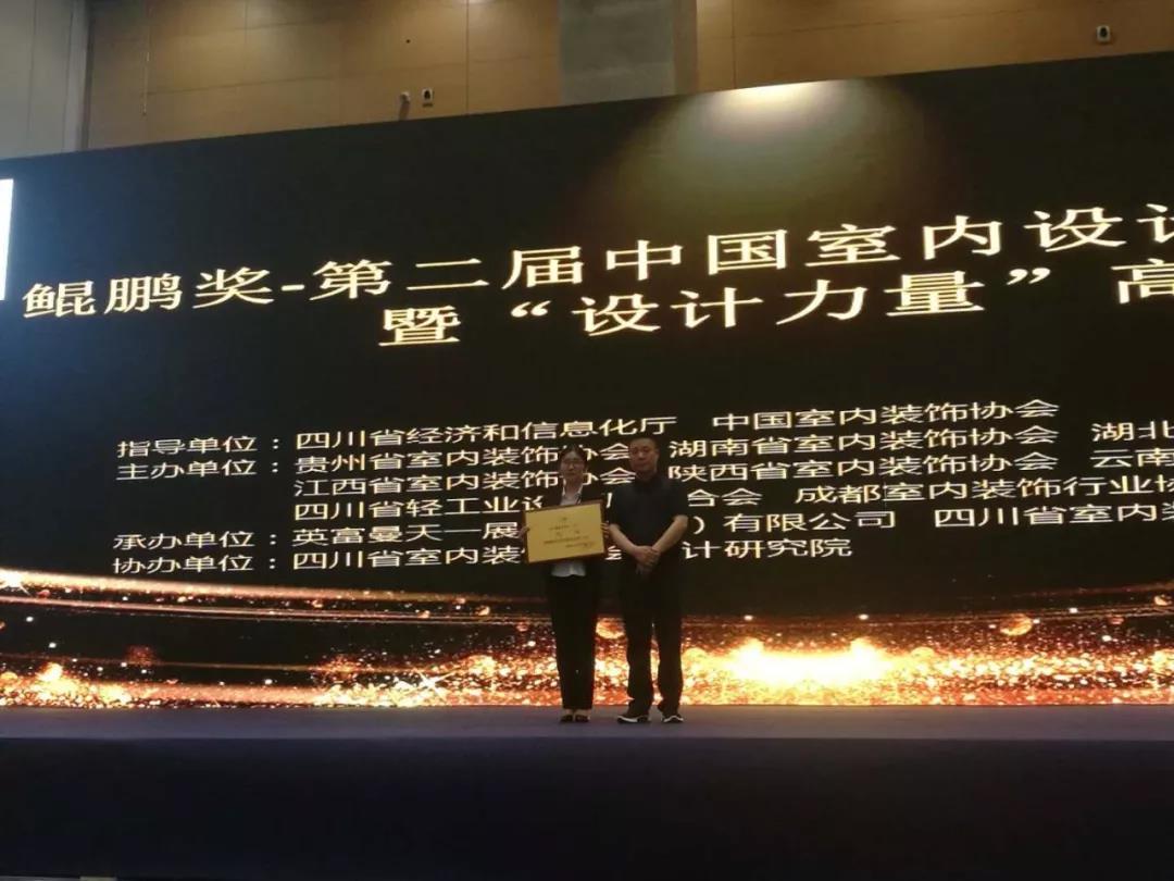 会聚·展智·新未来 ——2019第十九届成都建筑及装饰材料博览会隆重开幕!(图47)