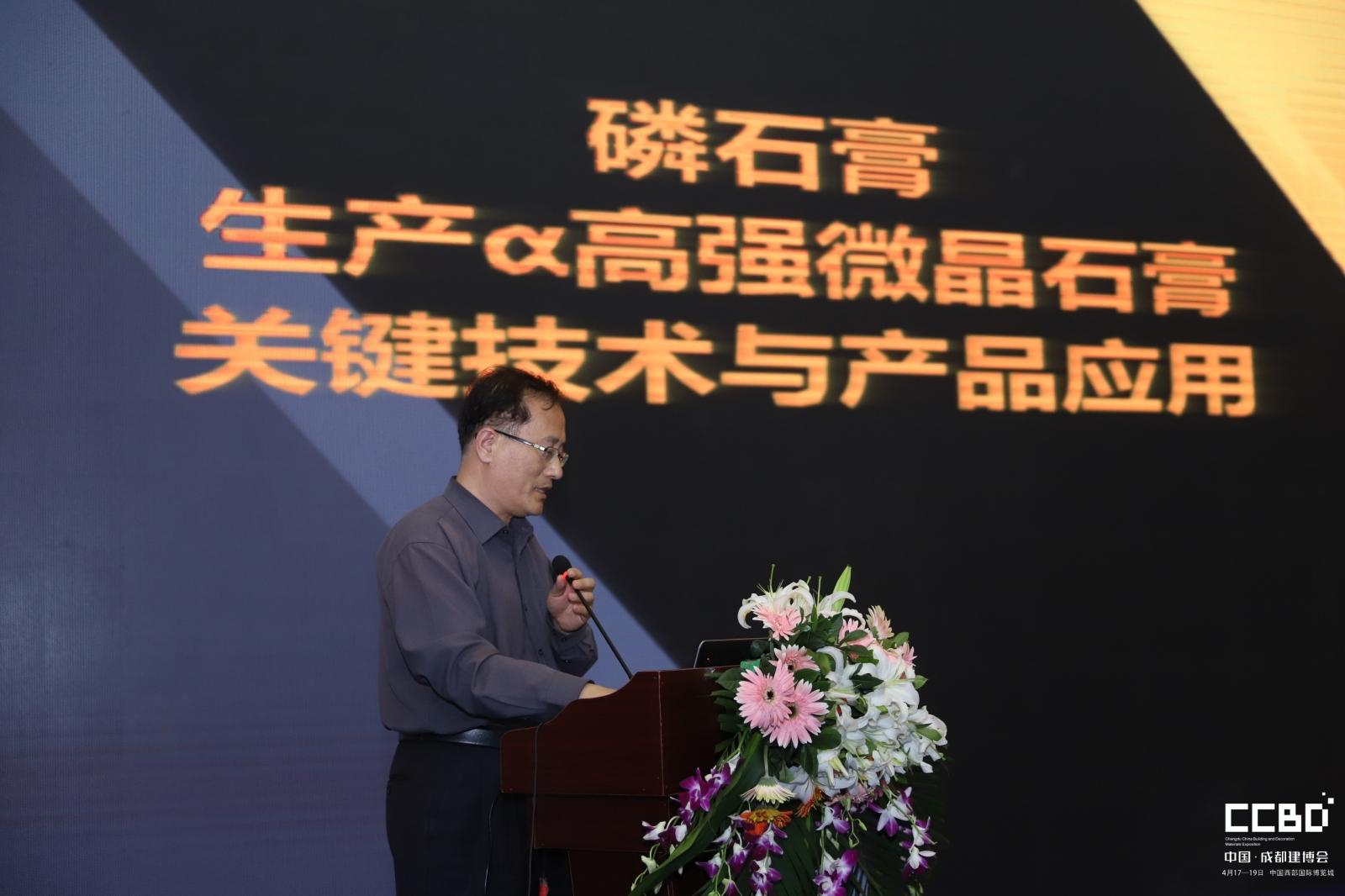 2019中国西部绿色建筑节能新材料、新技术产品应用论坛(图1)