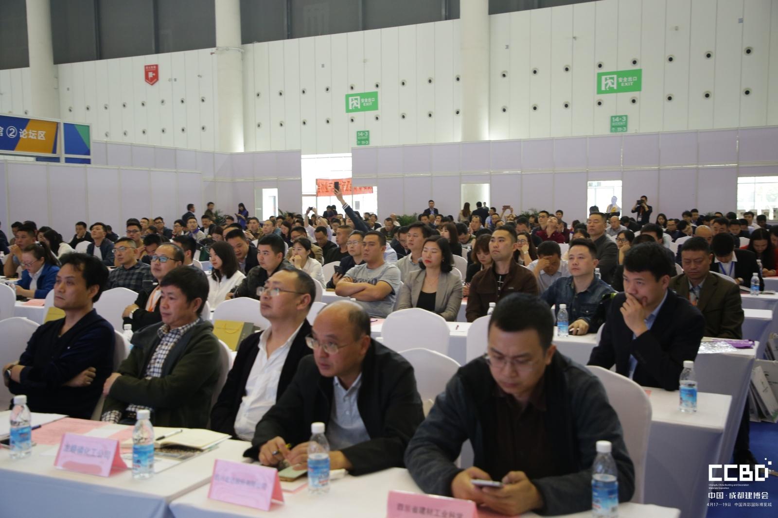 2019中国西部绿色建筑节能新材料、新技术产品应用论坛(图5)