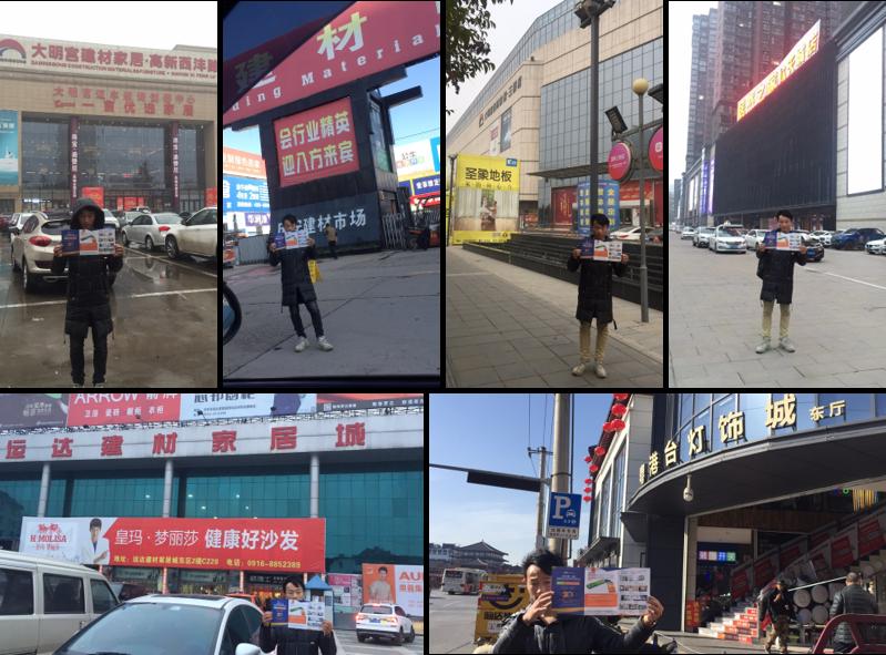 第三站陕西省   深入行业聚集地,抢占陕西建材市场流量新高地(图6)